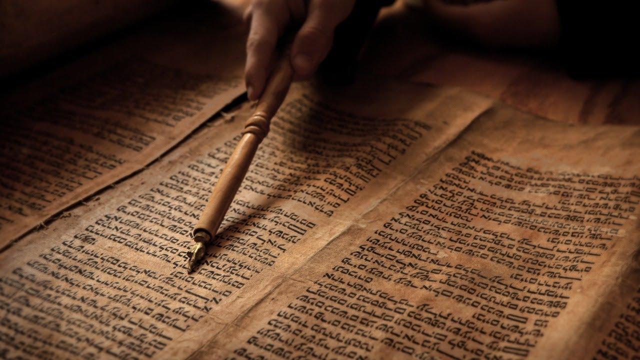 Les manuscrits de Qumrân contredisent-ils la Bible ?