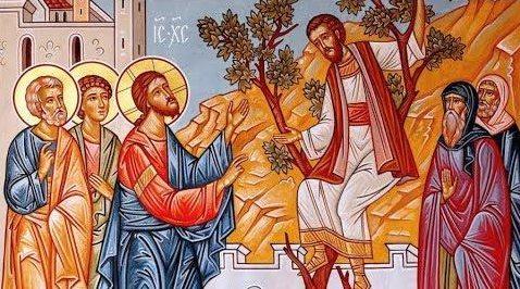 Jésus s'invite chez Zachée