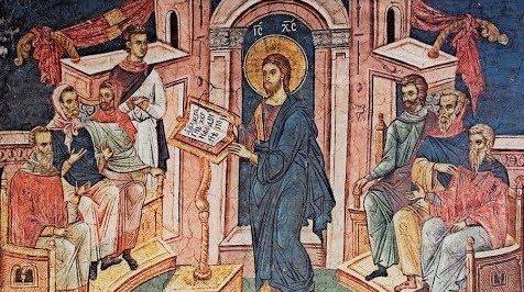 Jésus à Nazareth